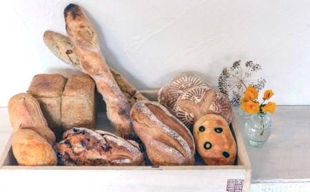 ときはや石窯薪火パンのバラエティセット