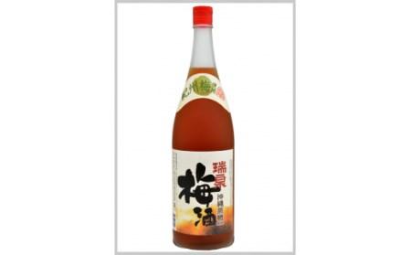 泡盛 瑞泉『沖縄黒糖使用梅酒』12度 1.8L