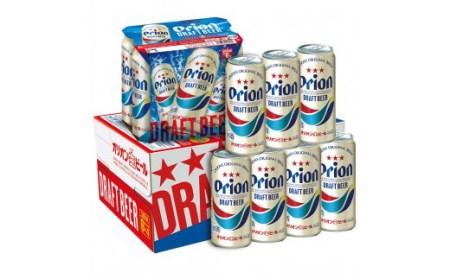 【オリオンビール】ドラフトビール(500ml×24缶)