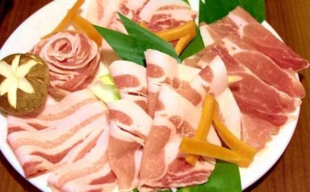 沖縄県 アグー豚 金アグー 「しゃぶしゃぶ 2kg」食べ比べ4種類セット