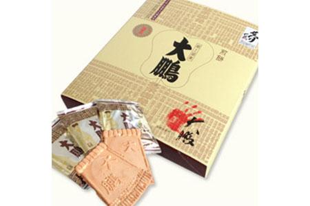111.長谷製菓焼き菓子詰め合せ2