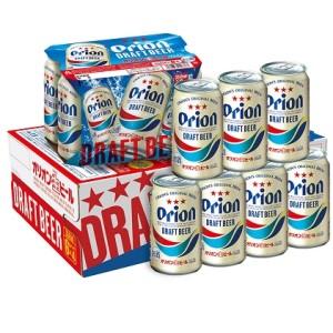 オリオンドラフトビール350ml×24缶セット
