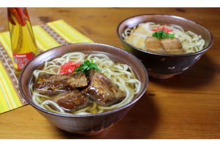 宮古そば3食セット(濃縮スープ)