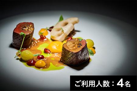【丸の内】サンス・エ・サヴ―ル 特産品ランチ・ディナー共通コース 4名様(寄附申込の翌月から6ヶ月間有効/30組限定)ひらまつレストラン FN-Gourmet202628