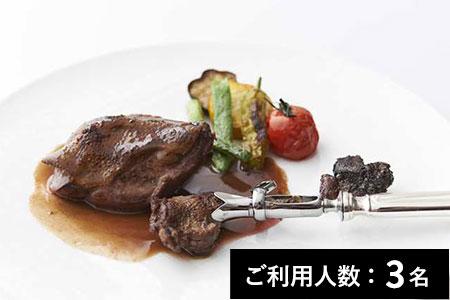 【南青山】ルメルシマン オカモト 特産品ランチ・ディナー共通コース 3名様(寄附申込の翌月から6ヶ月間有効/30組限定)FN-Gourmet227386