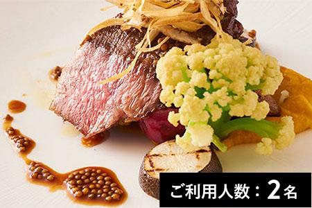 【西麻布】フェルミンチョ (FERMiNTXO) 特産品ディナーコース 2名様(寄附申込の翌月から6ヶ月間有効・30組限定) ふるなび美食体験 FN-Gourmet240656_F080-240656