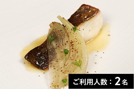 【西麻布】Takumi 特産品ランチコース 2名様(寄附申込月の翌々月から6ヶ月間有効/30組限定)(平日利用限定)FN-Gourmet263945