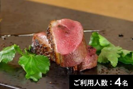 【赤坂】マガリバナ 特産品ディナーコース 4名様(寄附申込月の翌月から6ヶ月間有効/30組限定)FN-Gourmet274276