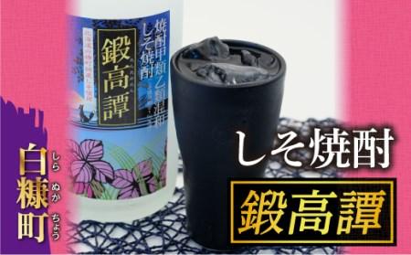 鍛高譚(たんたかたん)[720ml]【4本セット】
