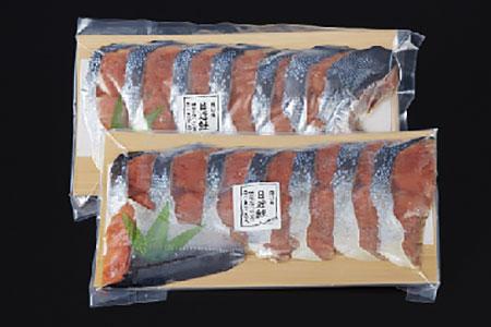 めじか鮭の切り身セット