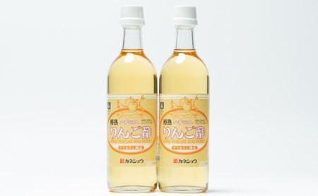 ハチミツ入りリンゴ酢500ml×2本 津軽の完熟りんご100%使用!