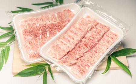 ひらかわ牛 焼肉用特上カルビ700g