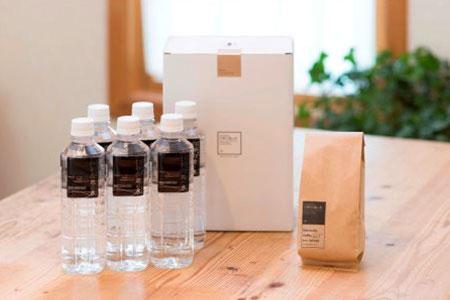 【2623-0025】白神山地の水・スペシャルティコーヒーのセット【ふるさと納税】