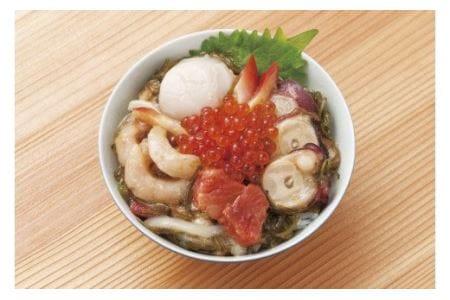 竹田食品 函館海鮮丼の具 230g×2[7044778]