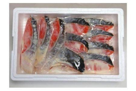 紅鮭切身粕漬け(1切真空)[6287884]