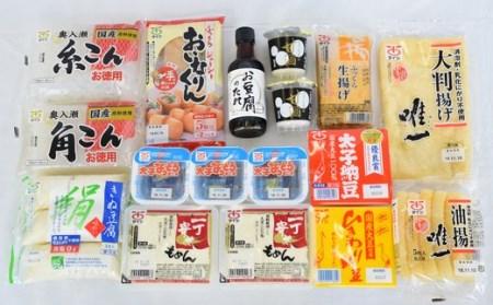 懐かしの三戸ふるさとセット【納豆、豆腐 etcセット】