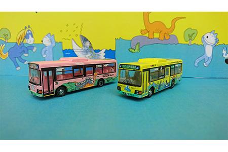 11ぴきのねこラッピングバス2台セット【トミーテック・バスコレクション】