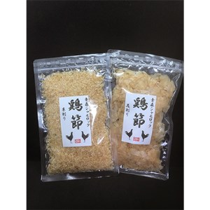 青森シャモロック 鶏節セット(25g×2袋)