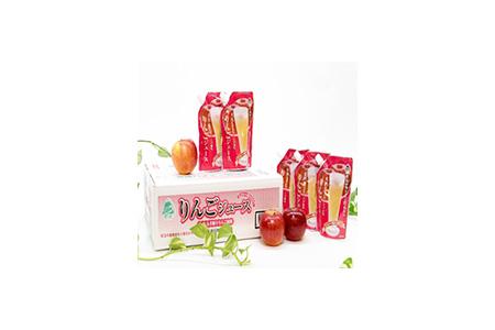 【地元産】紅玉使用 完熟もぎとりりんごジュース 200ml×20個