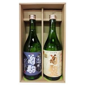 菊駒 純米吟醸・純米酒セット【1017921】