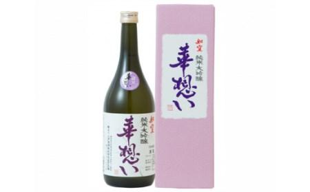 如空 華想い純米大吟醸720ml