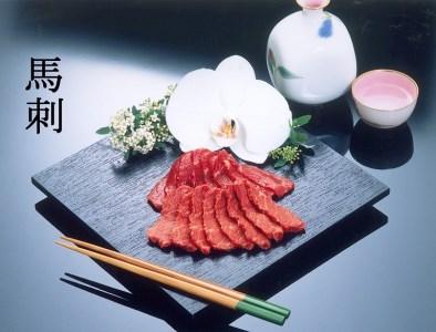 馬刺食べくらべセット(たれ付)