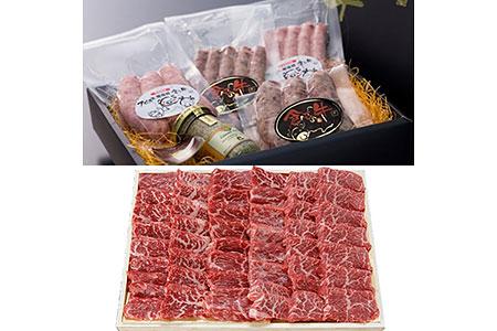 倉石牛ウインナー・倉石牛モモ肉セット