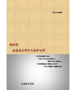 1.おまかせセットB【40p】