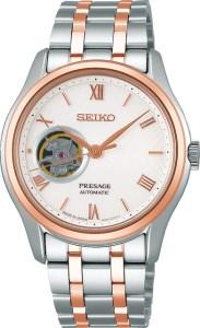 【SEIKO 腕時計】SARY174 [セイコープレザージュ メカニカル]【な】