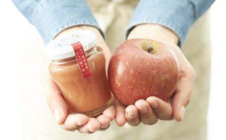 陸前高田からの贈り物 果実のコンフィチュール3個セット