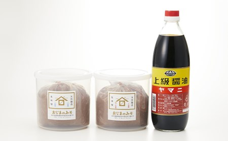 RT332 小島麹店×ヤマニ醤油 2種の味噌&醤油セット