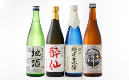 RT744 酔仙酒造 日本酒 3回定期便