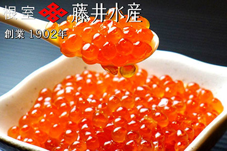 【北海道根室産】<鮭匠ふじい>いくら醤油漬150g×4P B-42068