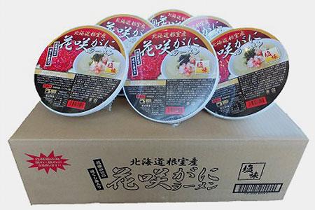 FA-06001 花咲がにラーメン6個セット