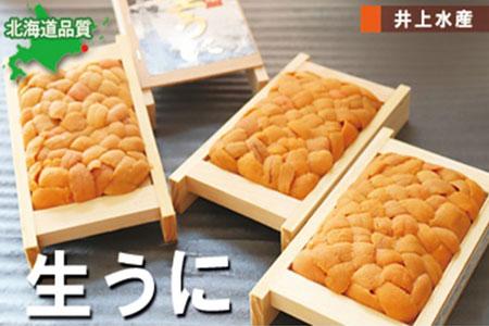 FC-07004 エゾバフンウニ60g×4折