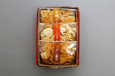 P002 おむすび煎餅籠入り【2500pt】