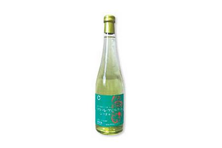 A012 江刺りんごワイン ソラーレ・アビルクシェ・シードル シードル【3,000pt】