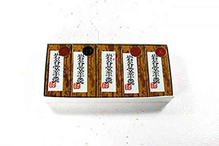 V004 岩谷堂羊羹 小型羊羹(70g)5本箱入 【2,500pt】
