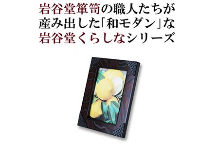 GT05 岩谷堂くらしな 写真立て ハスバミ【7500pt】