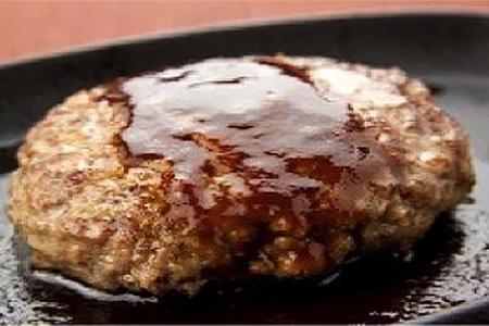 US01 肉汁たっぷり!前沢牛ハンバーグ(160×8個) 【9,000pt】