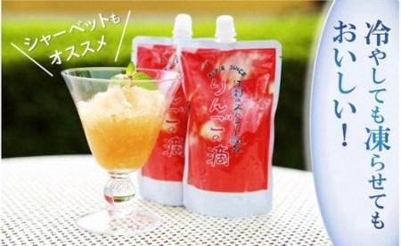 江刺りんごジュース りんごの滴(パウチタイプ)江刺産サンふじ、王林使用 195ml×24個 ストレート果汁100%[A0049]