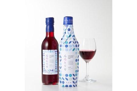 岩手町ブルーベリーワイン「ルルとリリ」2本セット