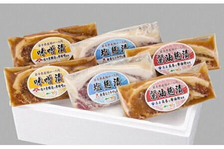 岩手県産豚味付け3種セット