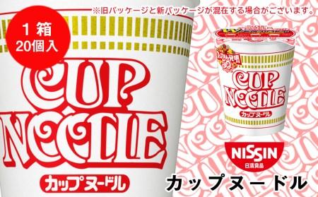 日清★カップヌ-ドル★1箱(20食入) 【麺類・ラーメン】