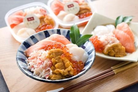 [№5575-0004]海鮮丼の具