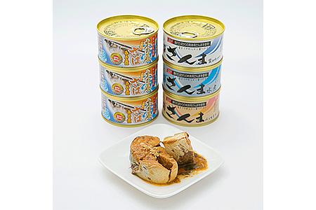 木の屋缶詰6缶セット