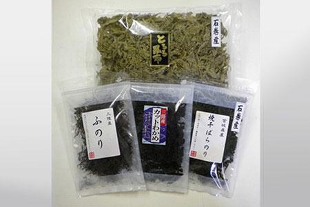 D01010 三陸海の恵みセット①