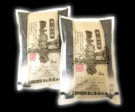 D01333 ヨシ腐葉土米2kg×2【2018】ササニシキ2kgとひとめぼれ2kg