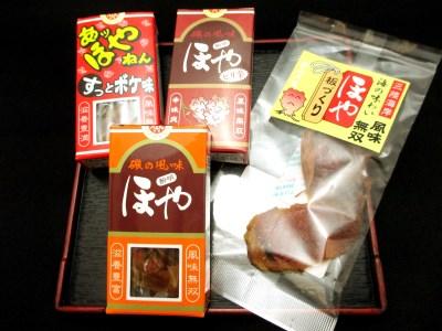 D02007 感謝のこころ 宮城のほや珍味ドライセット