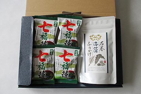 D06005 富士國七福藻みそ汁・ふりかけAセット